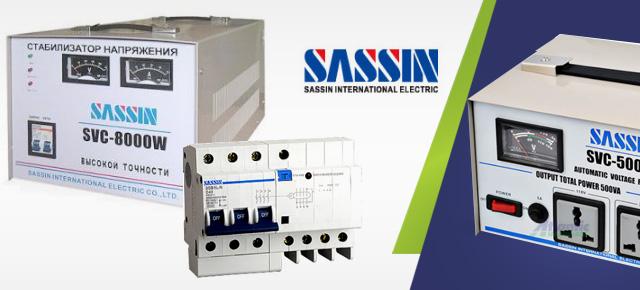 sassin-2