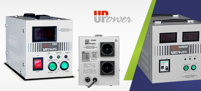 upower-2